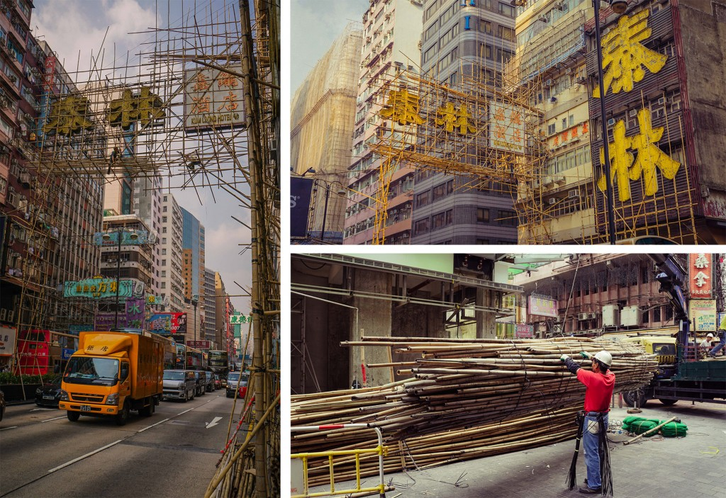 3er-bild_hongkong1