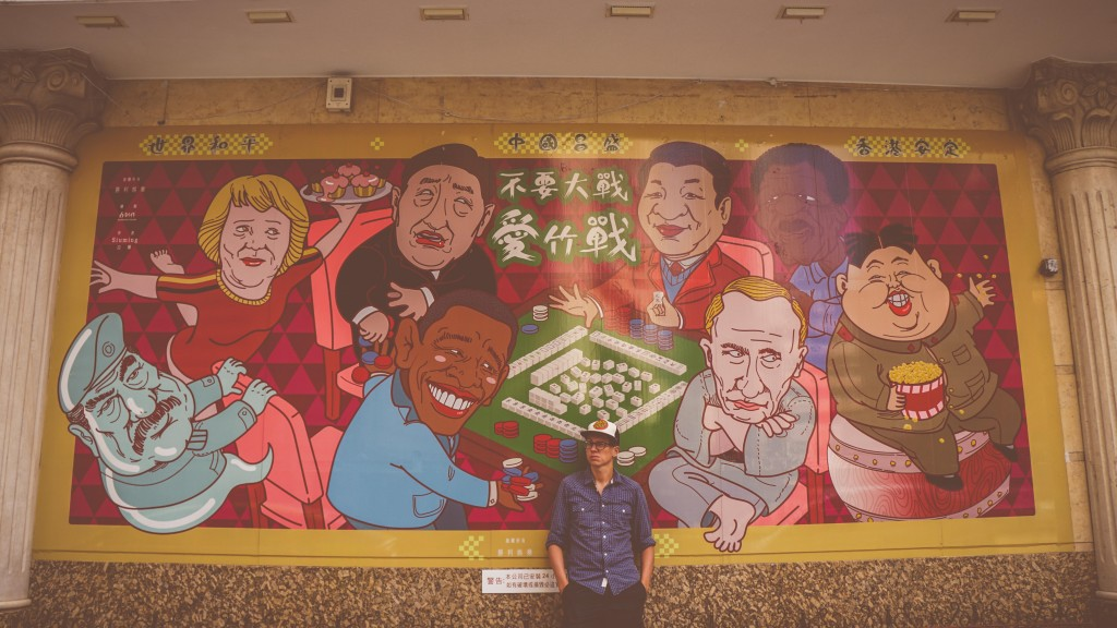 hongkong_2015-08032