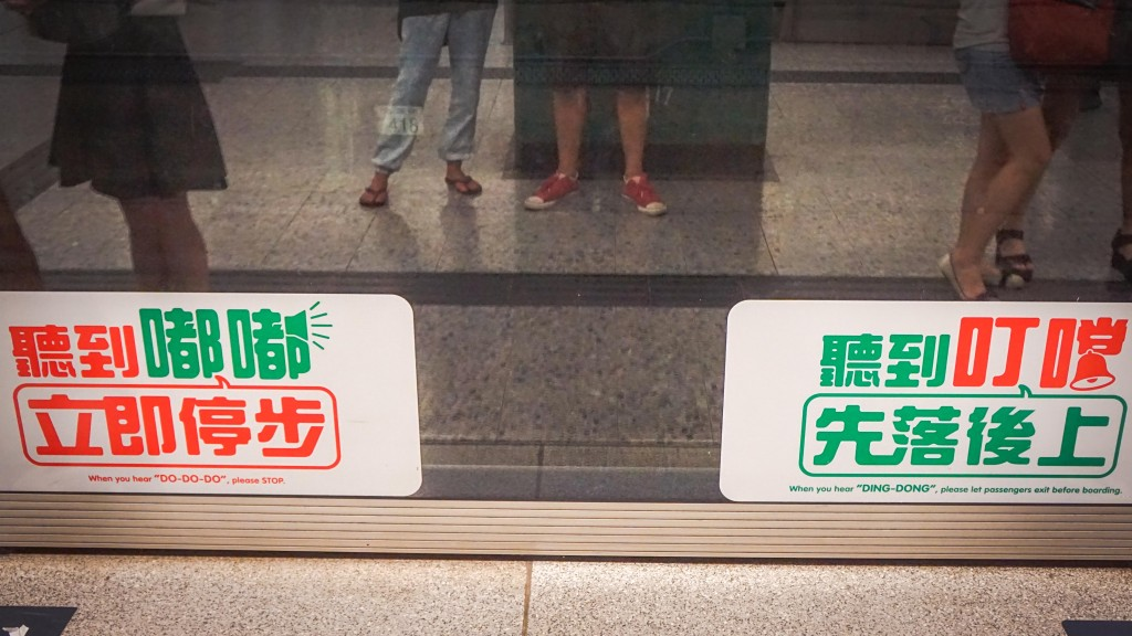 hongkong_2015-08054