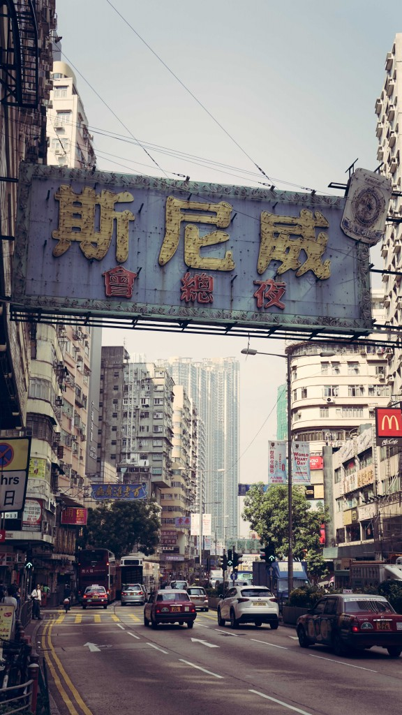 hongkong_2015-08168