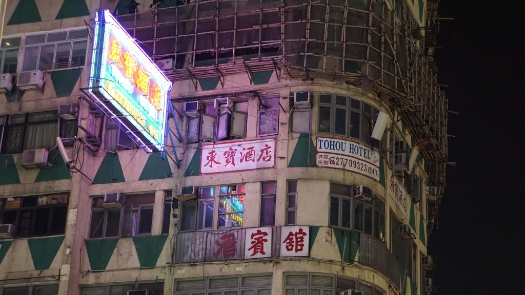 hongkong_2015-08300