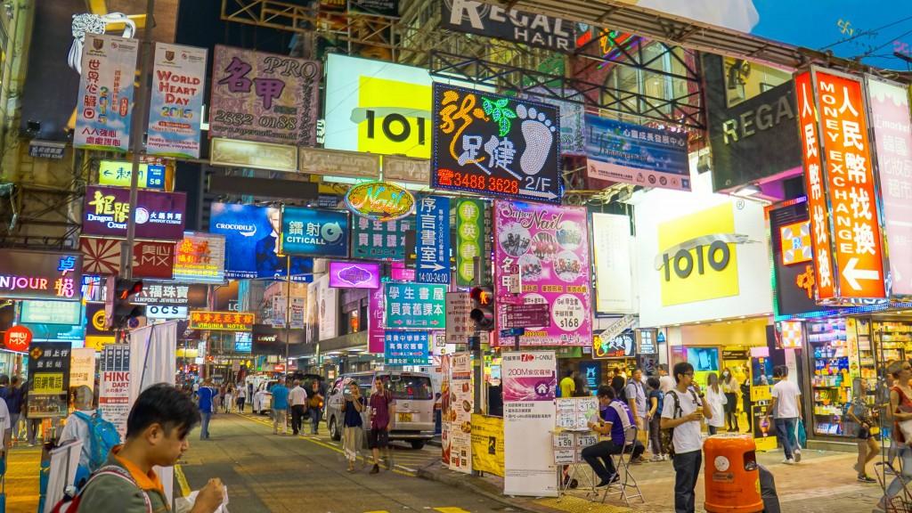 hongkong_2015-08365