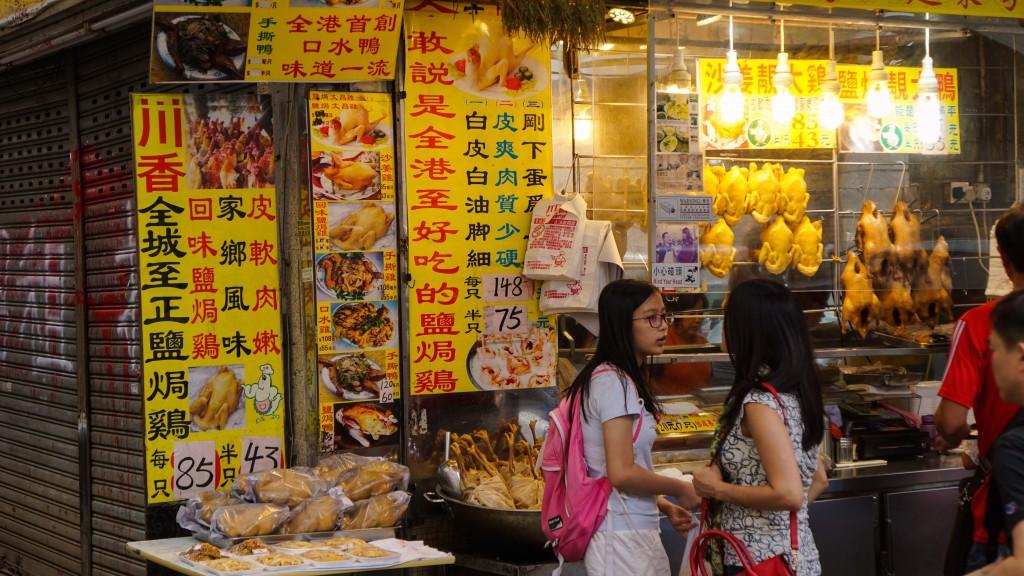 hongkong_2015-08634