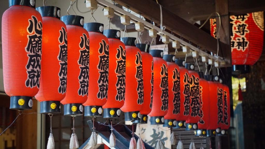 Lampions, Japan